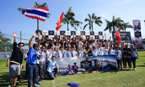 Samsung Soccer Event